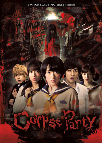 Corpse Party Live Action