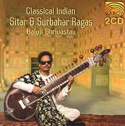 Classical Indian Sitar and Surbahar Ragas