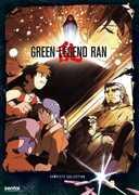 Green Legend Ran , Yoshimitsu Ohashi