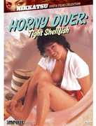 Horny Diver: Tight Shellfish , Megumi Kiyosato