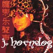 J. Horndog