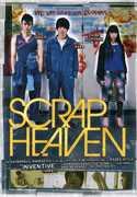 Scrap Heaven , Akira Emoto