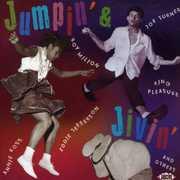 Jumpin' & Jivin /  Various [Import]