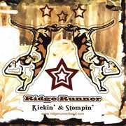 Kickin & Stompin