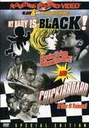 My Baby Is Black & Checkerboard , Mara Berni