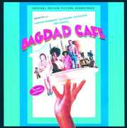 Bagdad Cafe (Original Soundtrack) [Import]