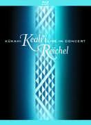 Kukahi: Keali'i Reichel Live in Concert , Keali'i Reichel