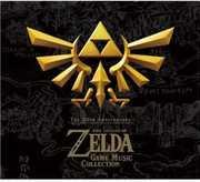 30th Anniversary The Legend of Zelda (Original Soundtrack) [Import] , Various