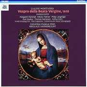 Monteverdi: Vespro Della Beata Vergine [Import]