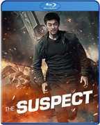 The Suspect , Cho Seong-Ha