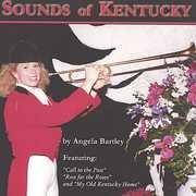 Sounds of Kentucky