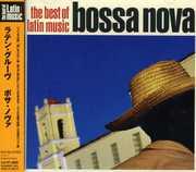 Latin Groove: Bossa Nova [Import]