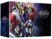 Mobile Suit Gundam: Iron-Blooded Orphans - Season Two , Johnny Yong Bosch