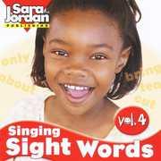 Singing Sight Words 4