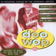 History of Rock 1: Doo Wop Era /  Various