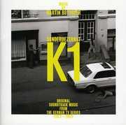 Sonderdezernat K1 (Original Television Series Soundtrack)