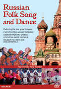 Russian Folk Song and Dance , Tony Randall