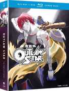 Outlaw Star: The Complete Series , Brianne Siddall