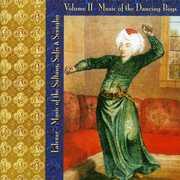 Music Of The Dancing Boys, Vol. 2