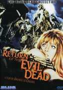 Return of the Evil Dead , Esperanza Roy