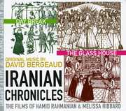 Iranian Chronicles