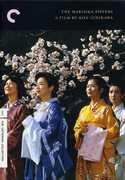The Makioka Sisters (Criterion Collection) , Keiko Kishi