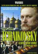Tchaikovsky , Yevgeny Leonov