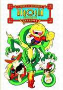 Xiaolin Showdown: The Complete First Season