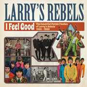 I Feel Good: The Essential 1965-69 [Import]