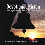 Devotional Kirtan
