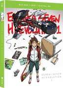 Eureka Seven Hi-Evolution 1 - Movie