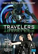 Travelers: Dimension Police , Ayumi Kinoshita