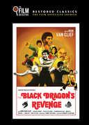 The Black Dragon's Revenge , Ron Van Clief