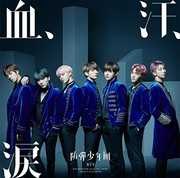Chi.Ase.Namida: Limited B Version [Import] , BTS
