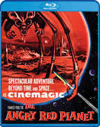 The Angry Red Planet , Gerald Mohr