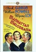 Manhattan Melodrama , William Powell