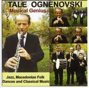 Jazz Macedonian Folk Dances & Classical Music