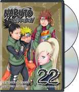 Naruto Shippuden Uncut Set 22