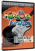 Greatest Hits 18 [Import] , Karaoke