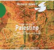 Once Upon a Time in Palestine