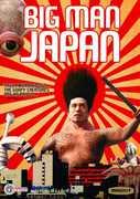 Big Man Japan , Takayuki Haranishi