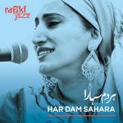 Har Dam Sahara , Rafiki Jazz