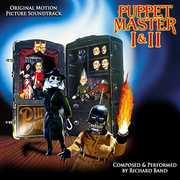 Puppet Master I & Ii Soundtrack