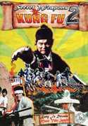 Secret Weapons of Kung Fu: Volume 2