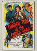 Trader Tom of the China Seas , Harry Lauter