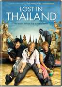 Lost in Thailand , Hong Tao