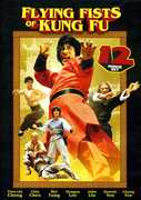 Flying Fists of Kung Fu: 12 Movie Set , Dragon Lee