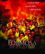 Formosa Betrayed , James Van Der Beek