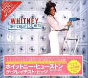 Greatest Hits (Different Tracks - Japan) [Import]