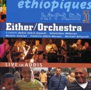 Ethiopiques 20: Live in Addis